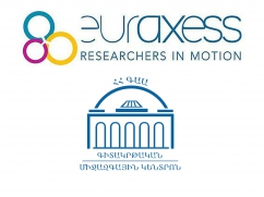 International Scientific-Educational Center of NAS RA - Member of EURAXESS